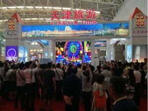 2018第二届中国(临沂)国际2019马会传真信封装备与技术博览会