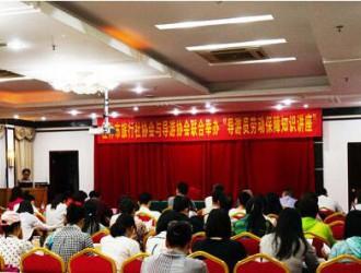 桂林旅游行业协会探索制定针对导游群体的工伤政策
