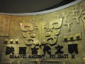 陕西旅游(西安、宝鸡) (200播放)