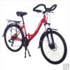 女士 长途旅行车 郊游车 26自行车蝴蝶把700C山地车 城市休闲