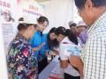 北京旅游咨询助力国际山地徒步大会活动